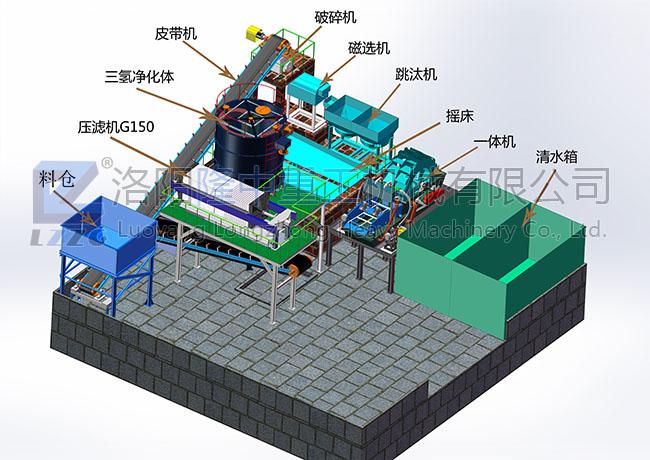 三维模型0.jpg